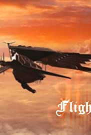 Flight Night Poster