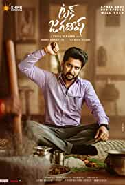 Tuck Jagadish (2021) HDRip telugu Full Movie Watch Online Free MovieRulz