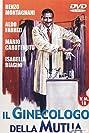 Il ginecologo della mutua (1977) Poster