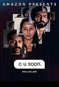 Fahadh Faasil, Darshana Rajendran, and Roshan Mathew in C U Soon (2020)