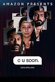 C U Soon Poster