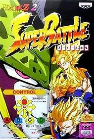 Dragon Ball Z 2: Super Battle (1994)