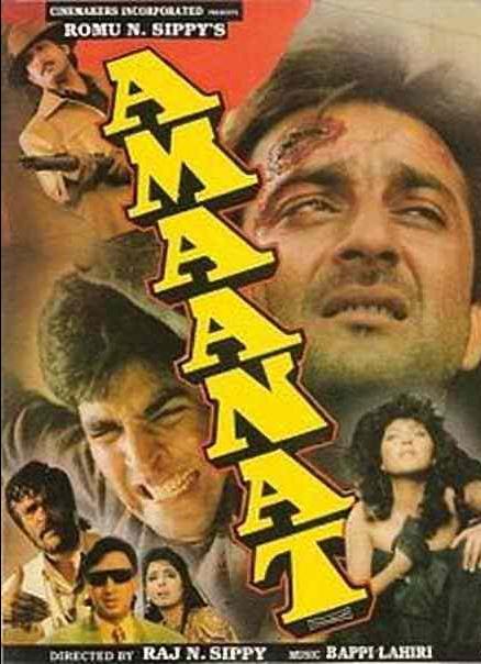 Amaanat 1994 Hindi Movie 350MB HDRip 480p ESubs Download
