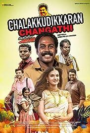 Chalakkudykkaran Changathy Poster