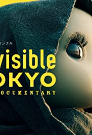 Invisible Tokyo Poster