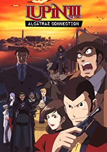 hindi Lupin III: Alcatraz Connection free download