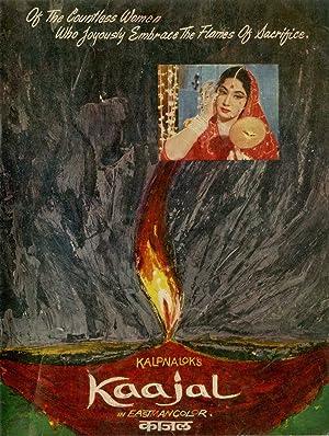Kaajal movie, song and  lyrics
