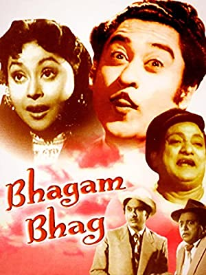 Bhagam Bhag movie, song and  lyrics