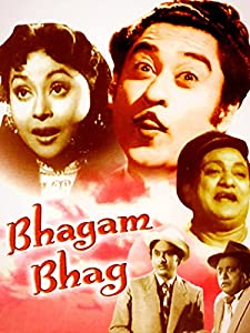 Smart movie videos free download Bhagam Bhag [pixels]