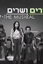 IDF - The Musical