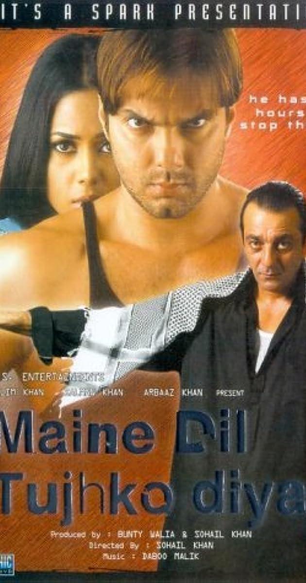 Maine Dil Tujhko Diya 4 full movie in hindi free download 3gp