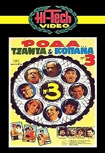 Watch freemovies online Roda, tsanta \u0026 kopana no 3 [Full]