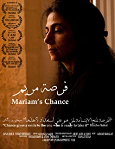 Full movies downloading websites Mariam's Chance [BluRay]