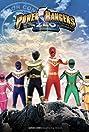 Power Rangers Zeo (1996) Poster