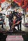 Monster Warriors (2006) Poster