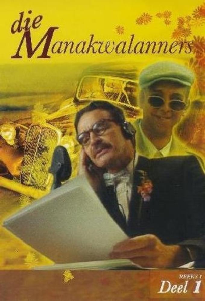 Die Manakwalanners (1993)