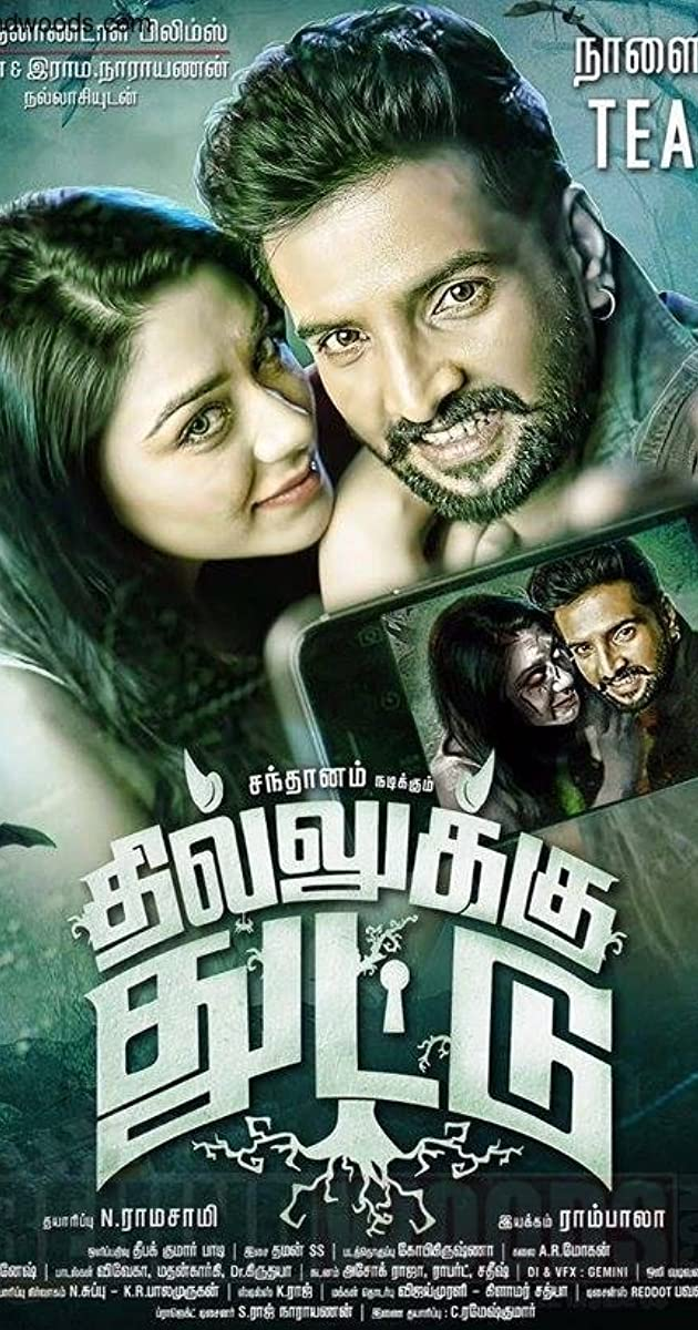 Dhilluku Dhuddu Torrent Download