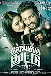 free tamil horror movie download