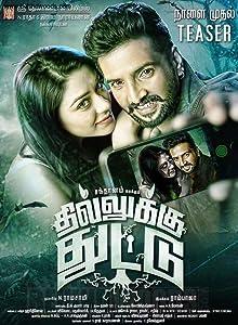 Movie for ipod download Dhilluku Dhuddu [hdrip]