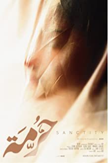 La sainteté (2013)