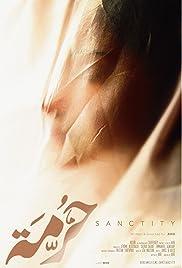 La sainteté Poster