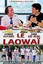 Le Laowaï