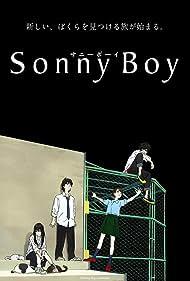 Sonny Boy (2021)