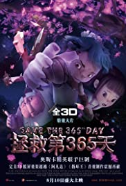Save the 365th Day Poster