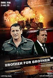 Brat za brata Poster