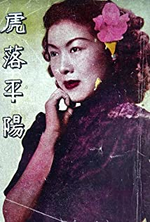 Sha-Fei Ouyang Picture