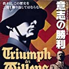 Adolf Hitler in Triumph des Willens (1935)