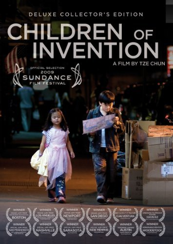 Crystal Chiu and Michael Chen in Children of Invention (2009)