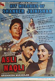 Asli-Naqli Poster