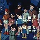 Ginga hyôryû Baifamu (1983)