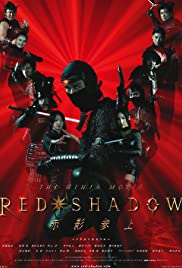 Red Shadow: Akakage (2001) Poster - Movie Forum, Cast, Reviews