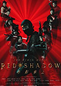 Red Shadow: Akakage full movie hd 1080p download