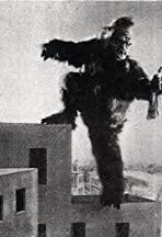 Japanese King Kong