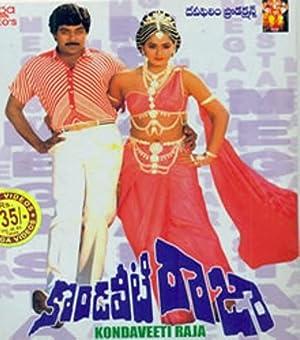 Kondaveeti Raja movie, song and  lyrics