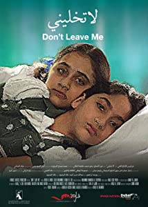 Downloading movies dvd computer Don't Leave Me United Arab Emirates [mkv]
