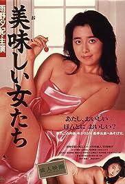 Oishii Onna-tachi Poster
