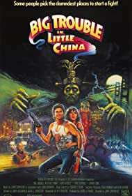 Kim Cattrall, Kurt Russell, and James Hong in Big Trouble in Little China (1986)