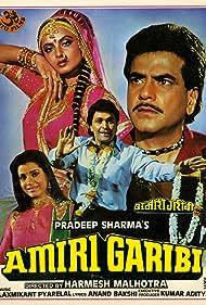 Amiri Garibi (1990)