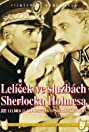 Lelicek in the Services of Sherlock Holmes (1932) Poster