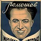 Muzykalnaya istoriya (1940)