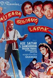 Ali Baba bujang lapok (1961) Poster - Movie Forum, Cast, Reviews