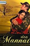 Mannat (2006)