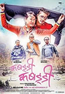 Kabaddi Kabaddi (2015)