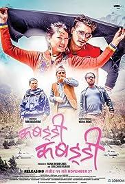 Kabaddi Kabaddi Poster