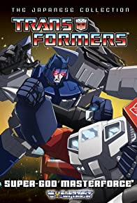 Primary photo for Transformers: Chôjin Master Force