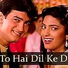 Juhi Chawla and Aamir Khan in Love Love Love (1989)